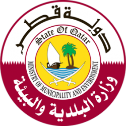 Ministry of Municipality and Environment logo image