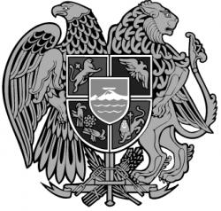 Ministry of Culture of Armenia logo image