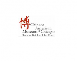 Chinese American Museum of Chicago logo image
