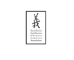 Southern California Chinese Lawyers Association logo image
